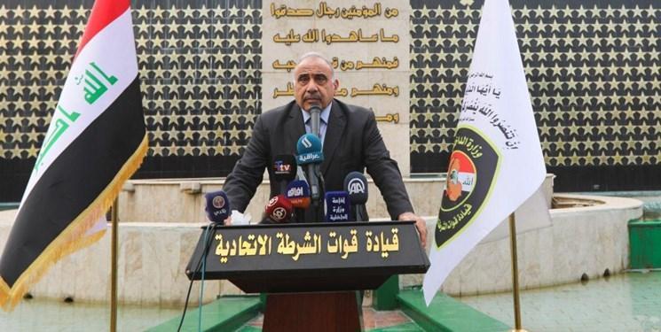 عبدالمهدی: البغدادی در عملیاتی کشته شد که از سال گذشته شروع شده بود