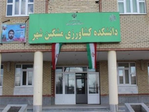 دبیر قرارگاه احمدی روشن دانشگاه مشگین شهر مسئولان را به حل مسائل دانشگاه دعوت کرد
