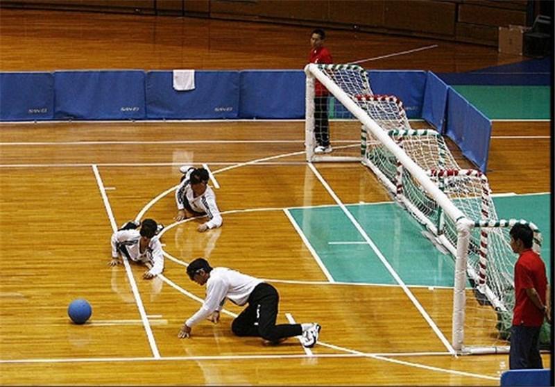 کسب سهمیه بازی های آسیایی توسط بانوان ملی پوش گلبال