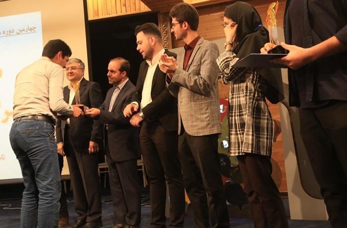 دومین جشنواره فرهنگ دانشگاه تهران به کار خود انتها داد