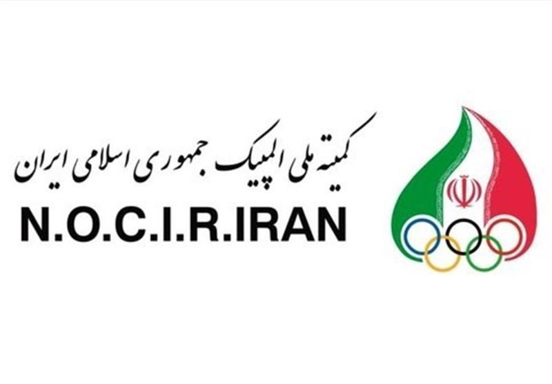پنجاه و دومین نشست هیئت اجرایی کمیته ملی المپیک برگزار گردید
