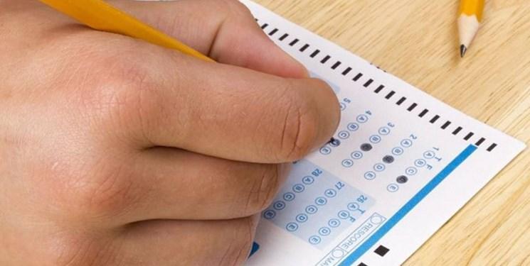 توزیع کارت آزمون استخدامی فراخوان طرح شناسایی مدیران آینده از امروز
