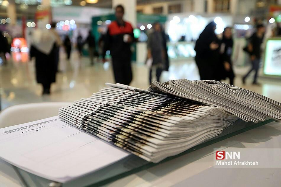 مهلت ارسال آثار دهمین جشنواره نشریات تا 22 فروردین خواهد بود