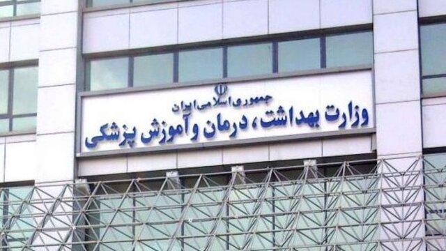 آخرین تصمیم گیری ها درباره زمان برگزاری آزمون های وزارت بهداشت از زبان مشاور وزیر