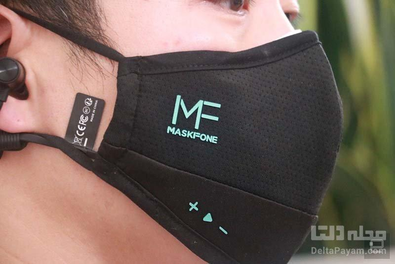اولین ماسک مجهز به هدفون