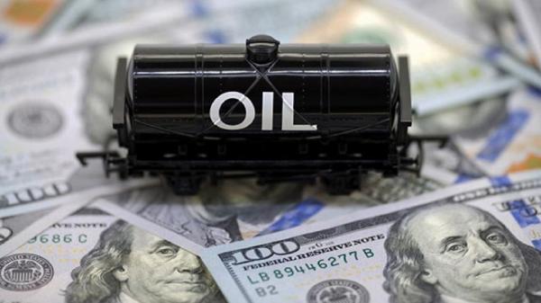 افزایش قیمت جهانی نفت؛ برنت 75 دلار و 88 سنت شد
