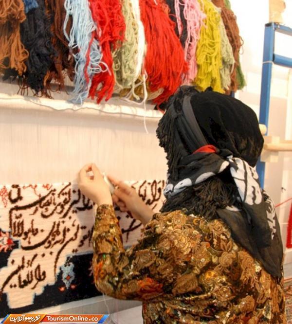 برگزاری 2 دوره آموزش صنایع دستی در هلیلان ایلام